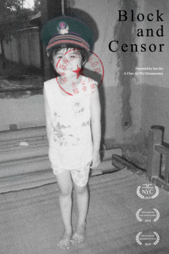 'Block and Censor' Thu 5 Sept 5pm - 10pm: BUFF Awards documentary screenings