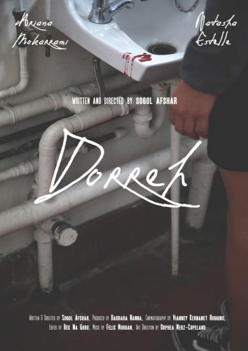 'Dorreh' Tue 3 Sept 7.30pm - 10pm: Life and death (shorts with Q&A)